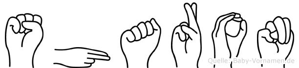 Sharon in Fingersprache für Gehörlose