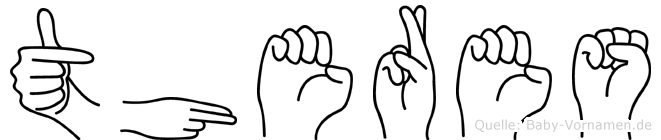Theres in Fingersprache für Gehörlose