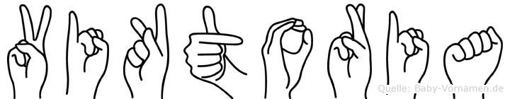 Viktoria im Fingeralphabet der Deutschen Gebärdensprache