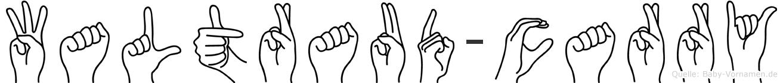 Waltraud-Carry im Fingeralphabet der Deutschen Gebärdensprache