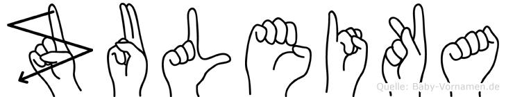 Zuleika im Fingeralphabet der Deutschen Gebärdensprache