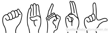 Abdul im Fingeralphabet der Deutschen Gebärdensprache