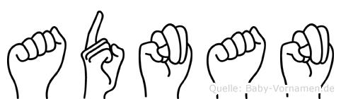 Adnan im Fingeralphabet der Deutschen Gebärdensprache