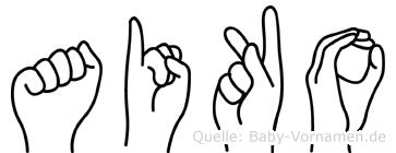 Aiko in Fingersprache für Gehörlose