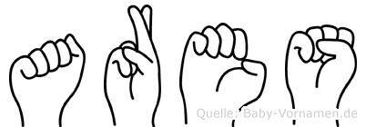 Ares im Fingeralphabet der Deutschen Gebärdensprache