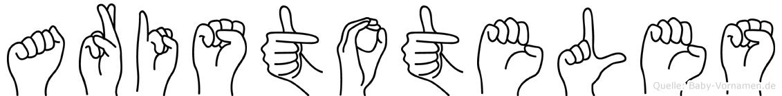 Aristoteles in Fingersprache für Gehörlose