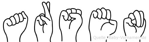 Arsen im Fingeralphabet der Deutschen Gebärdensprache