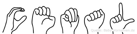 Cemal im Fingeralphabet der Deutschen Gebärdensprache