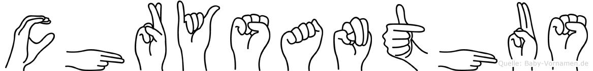 Chrysanthus in Fingersprache für Gehörlose