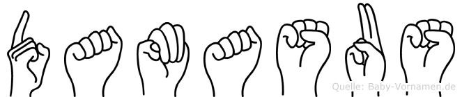 Damasus in Fingersprache für Gehörlose