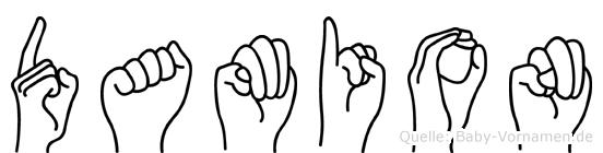Damion in Fingersprache für Gehörlose
