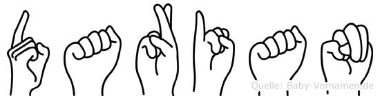 Darian in Fingersprache für Gehörlose