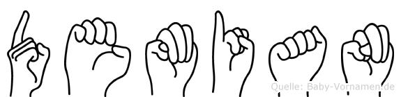 Demian im Fingeralphabet der Deutschen Gebärdensprache