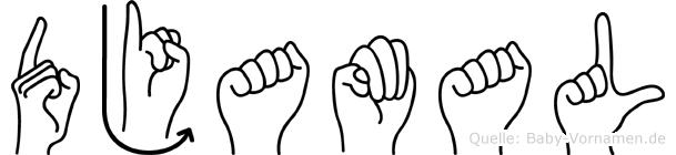 Djamal im Fingeralphabet der Deutschen Gebärdensprache