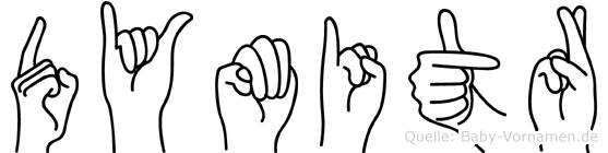 Dymitr im Fingeralphabet der Deutschen Gebärdensprache