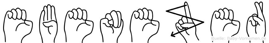 Ebenezer in Fingersprache für Gehörlose