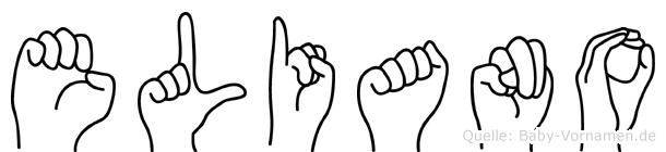 Eliano in Fingersprache für Gehörlose