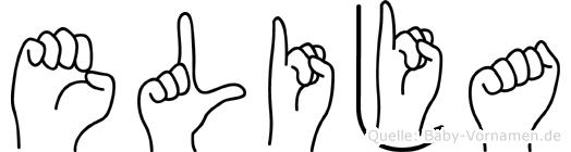 Elija im Fingeralphabet der Deutschen Gebärdensprache
