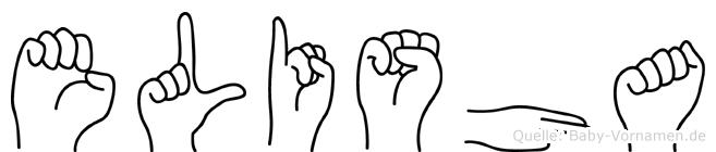 Elisha im Fingeralphabet der Deutschen Gebärdensprache