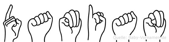 Damian im Fingeralphabet der Deutschen Gebärdensprache