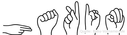 Hakim in Fingersprache für Gehörlose