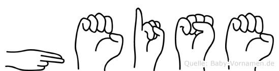 Heise in Fingersprache für Gehörlose