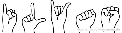Ilyas im Fingeralphabet der Deutschen Gebärdensprache