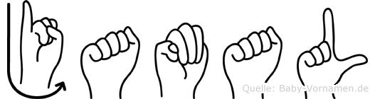Jamal in Fingersprache für Gehörlose