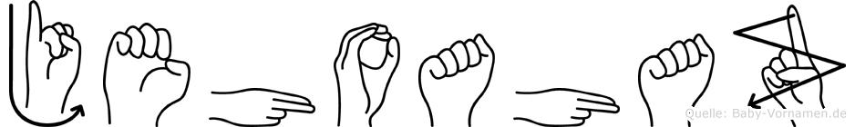 Jehoahaz in Fingersprache für Gehörlose