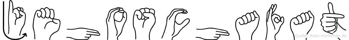 Jehoschafat im Fingeralphabet der Deutschen Gebärdensprache