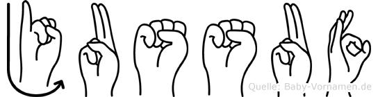 Jussuf in Fingersprache für Gehörlose