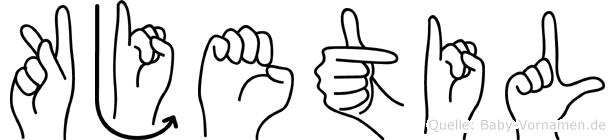 Kjetil im Fingeralphabet der Deutschen Gebärdensprache