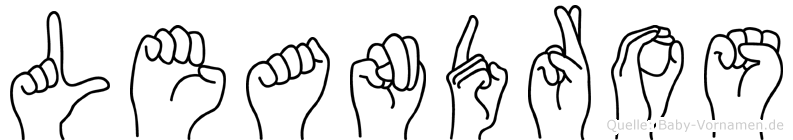 Leandros in Fingersprache für Gehörlose