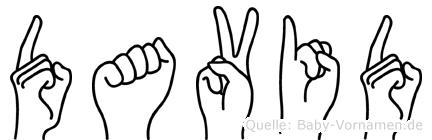 David in Fingersprache für Gehörlose