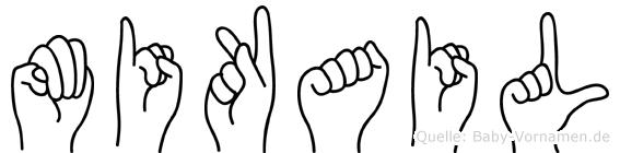 Mikail in Fingersprache für Gehörlose