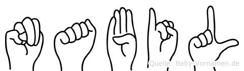 Nabil im Fingeralphabet der Deutschen Gebärdensprache