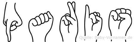 Paris im Fingeralphabet der Deutschen Gebärdensprache