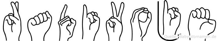 Radivoje im Fingeralphabet der Deutschen Gebärdensprache