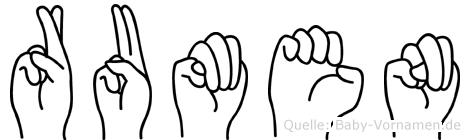 Rumen in Fingersprache für Gehörlose