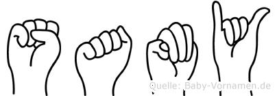 Samy in Fingersprache für Gehörlose