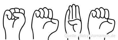 Sebe in Fingersprache für Gehörlose