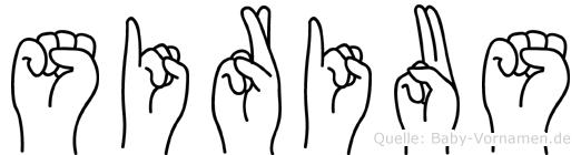 Sirius in Fingersprache für Gehörlose