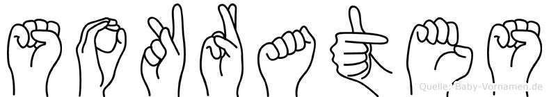 Sokrates im Fingeralphabet der Deutschen Gebärdensprache