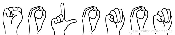 Solomon im Fingeralphabet der Deutschen Gebärdensprache