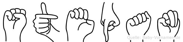 Stepan im Fingeralphabet der Deutschen Gebärdensprache