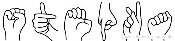 Stepka im Fingeralphabet der Deutschen Gebärdensprache
