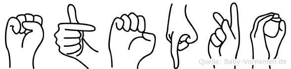 Stepko im Fingeralphabet der Deutschen Gebärdensprache