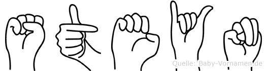 Steyn in Fingersprache für Gehörlose