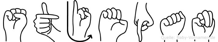 Stjepan in Fingersprache für Gehörlose
