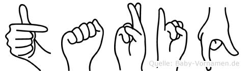 Tariq im Fingeralphabet der Deutschen Gebärdensprache